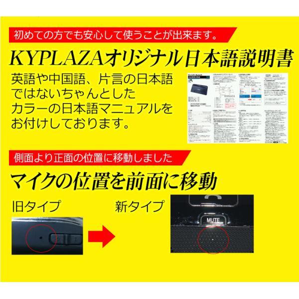 ハンズフリー 通話キット Bluetooth ワイヤレス iPhone スマホ ガラケー で 車内通話 自動電源 ハンズフリー通話 ハンズフリーキット 自動車 日本語マニュアル|kyplaza634s|04