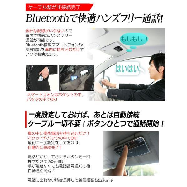 ハンズフリー 通話キット Bluetooth ワイヤレス iPhone スマホ ガラケー で 車内通話 自動電源 ハンズフリー通話 ハンズフリーキット 自動車 日本語マニュアル|kyplaza634s|05