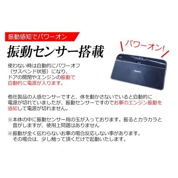 ハンズフリー 通話キット Bluetooth ワイヤレス iPhone スマホ ガラケー で 車内通話 自動電源 ハンズフリー通話 ハンズフリーキット 自動車 日本語マニュアル|kyplaza634s|06
