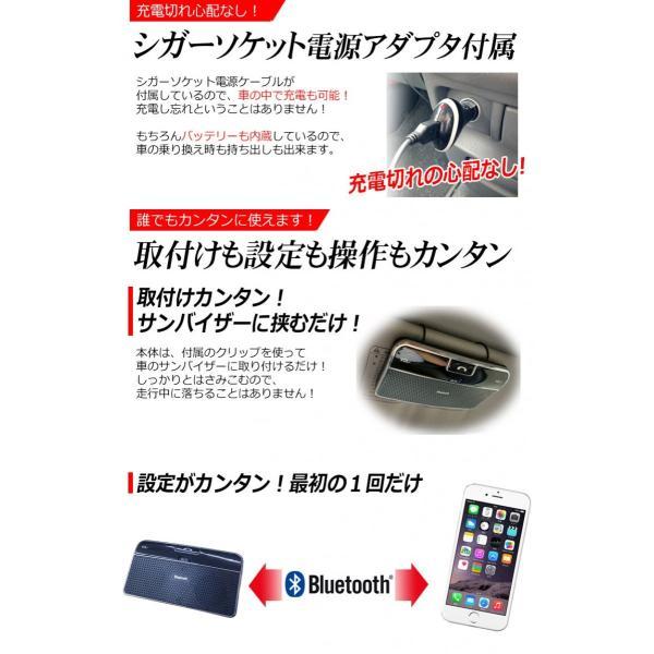 ハンズフリー 通話キット Bluetooth ワイヤレス iPhone スマホ ガラケー で 車内通話 自動電源 ハンズフリー通話 ハンズフリーキット 自動車 日本語マニュアル|kyplaza634s|07