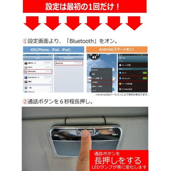 ハンズフリー 通話キット Bluetooth ワイヤレス iPhone スマホ ガラケー で 車内通話 自動電源 ハンズフリー通話 ハンズフリーキット 自動車 日本語マニュアル|kyplaza634s|08