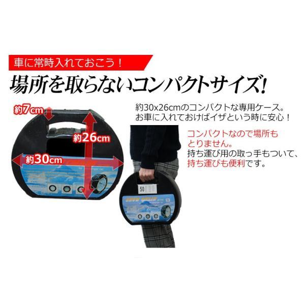 タイヤチェーン 亀甲型 サイズ選択 ジャッキアップ不要 12mm 簡単 取付 日本語マニュアル 付き|kyplaza634s|04