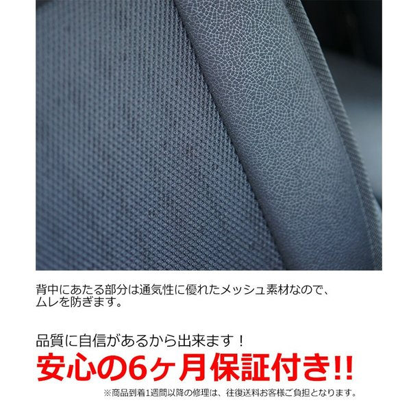 クールシート クールカーシート 2019年 改良モデル ドライブシート 12v クールエアーカーシート ムレ防止 夏も 快適ドライブ 革張り 普通車 軽自動車 kyplaza634s 08