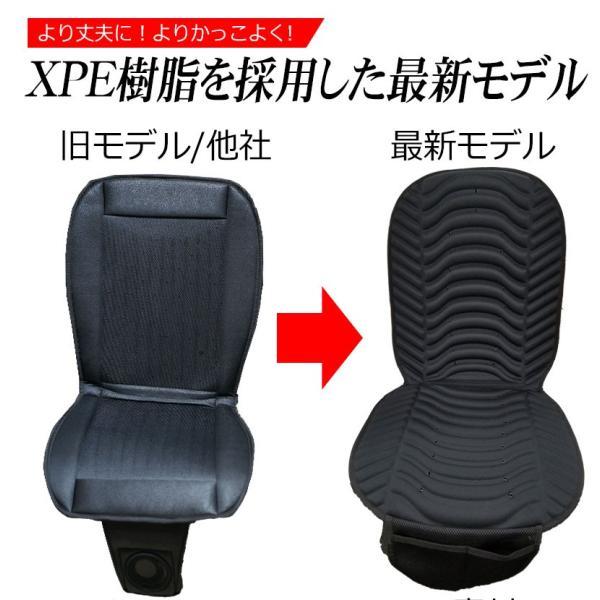 クールシート クールカーシート ドライブシート 2019年モデル 最新 モデル 12v クールエアーカーシート ムレ防止 夏 革張り 普通車 軽自動車 XPE ABS 素材採用|kyplaza634s|03