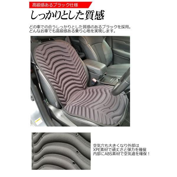 クールシート クールカーシート ドライブシート 2019年モデル 最新 モデル 12v クールエアーカーシート ムレ防止 夏 革張り 普通車 軽自動車 XPE ABS 素材採用|kyplaza634s|07