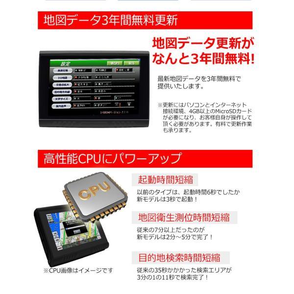 バイク用ナビ 5.0型 タッチパネル 最新 2018年 るるぶ 3年間 地図 更新無料 防水 ポータブル Bluetooth MicroSD 日本語マニュアル バイクナビ|kyplaza634s|04