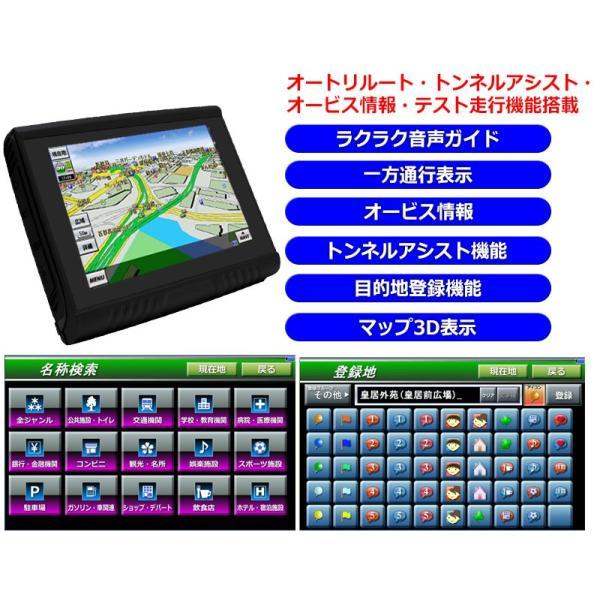 バイク用ナビ 5.0型 タッチパネル 最新 2018年 るるぶ 3年間 地図 更新無料 防水 ポータブル Bluetooth MicroSD 日本語マニュアル バイクナビ|kyplaza634s|06