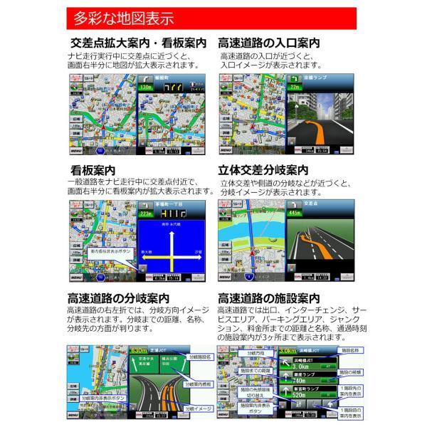 バイク用ナビ 5.0型 タッチパネル 最新 2018年 るるぶ 3年間 地図 更新無料 防水 ポータブル Bluetooth MicroSD 日本語マニュアル バイクナビ|kyplaza634s|07