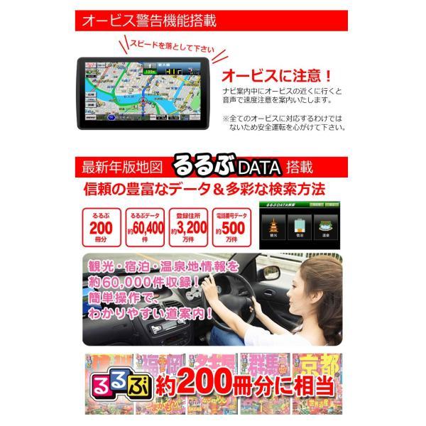バイク用ナビ 5.0型 タッチパネル 最新 2018年 るるぶ 3年間 地図 更新無料 防水 ポータブル Bluetooth MicroSD 日本語マニュアル バイクナビ|kyplaza634s|08