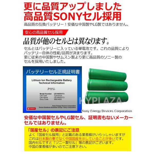 ダイソン dyson 互換 バッテリー DC34 / DC35 / DC44 / DC45 22.2V 大容量 2.2Ah 2200mAh ネジ式 高品質 長寿命 サムソン サムスン セル 互換品 1年保証|kyplaza634s|04