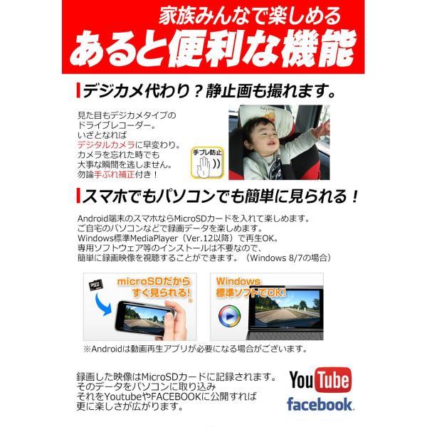 ドライブレコーダー 4インチ 大画面液晶 フルHD対応 バックカメラ付属 バックカメラ映像録画 4.0インチ 駐車監視 F2.0 178度広角レンズ WDR機能搭載|kyplaza634s|11
