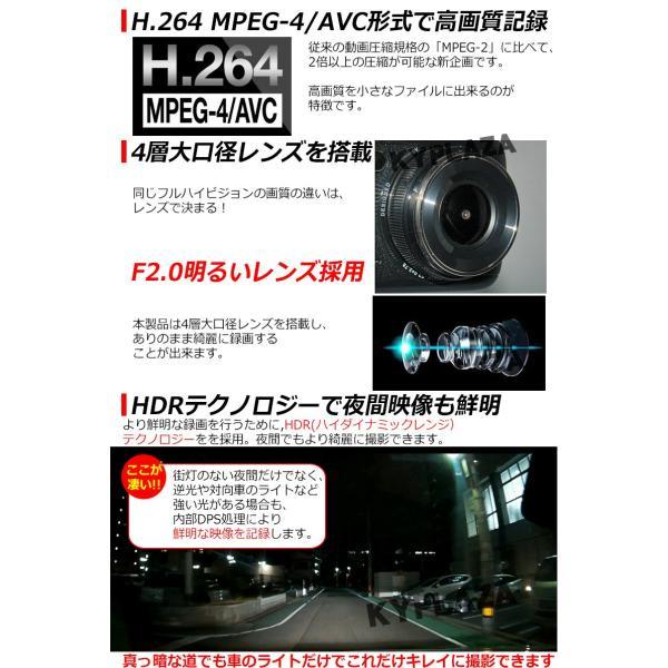 ドライブレコーダー 4インチ 大画面液晶 フルHD対応 バックカメラ付属 バックカメラ映像録画 4.0インチ 駐車監視 F2.0 178度広角レンズ WDR機能搭載|kyplaza634s|06