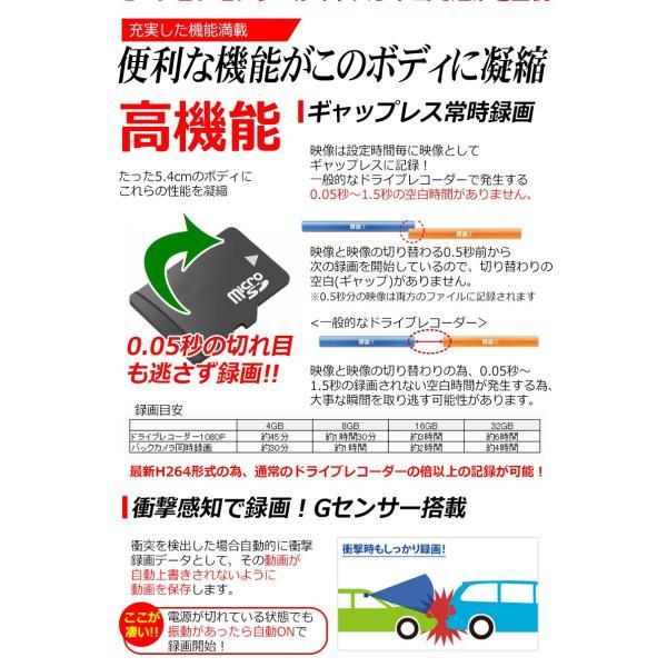 ドライブレコーダー 4インチ 大画面液晶 フルHD対応 バックカメラ付属 バックカメラ映像録画 4.0インチ 駐車監視 F2.0 178度広角レンズ WDR機能搭載|kyplaza634s|09
