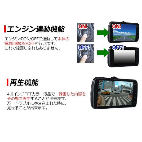 ドライブレコーダー 4インチ 大画面液晶 フルHD対応 バックカメラ付属 バックカメラ映像録画 4.0インチ 駐車監視 F2.0 178度広角レンズ WDR機能搭載|kyplaza634s|10