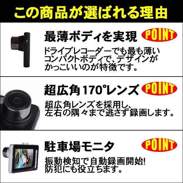 --12月中旬発送--薄型 ドライブレコーダー ドラレコ あおり運転 対策 フルHD Gセンサー搭載 HDMI出力 K6000 より薄くて|kyplaza634s|11
