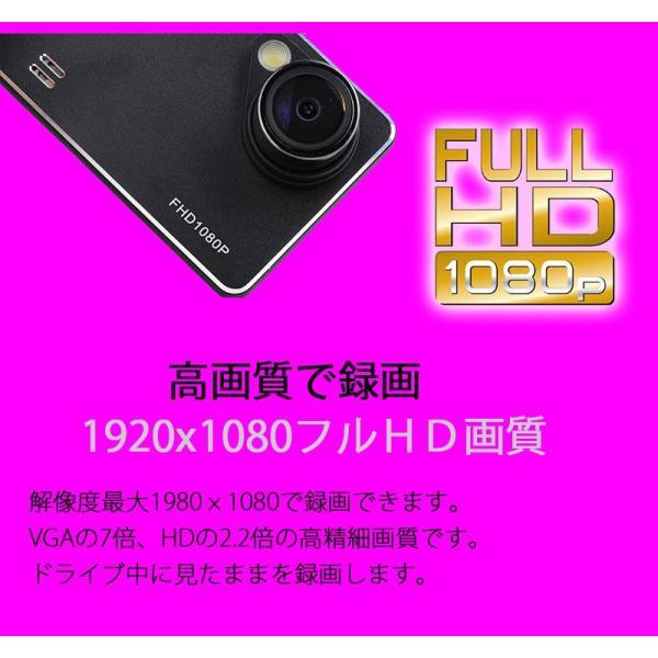 フルHD対応 薄型 ドライブレコーダー Gセンサー搭載 HDMI出力 K6000 より薄くて 高性能 駐車監視 日本 マニュアル付属 1年保証|kyplaza634s|04