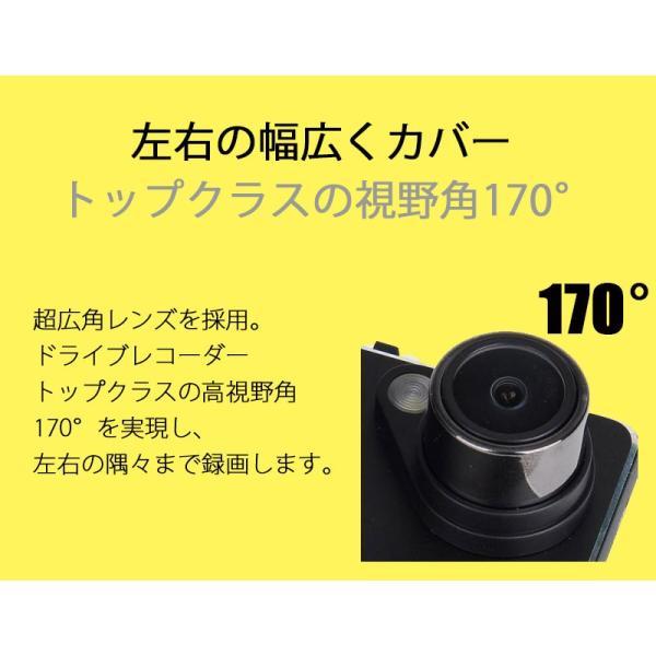 フルHD対応 薄型 ドライブレコーダー Gセンサー搭載 HDMI出力 K6000 より薄くて 高性能 駐車監視 日本 マニュアル付属 1年保証|kyplaza634s|05