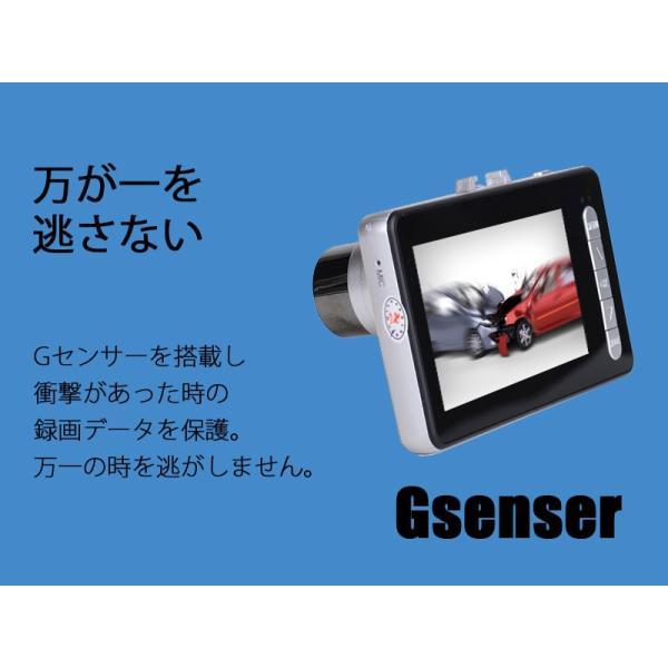フルHD対応 薄型 ドライブレコーダー Gセンサー搭載 HDMI出力 K6000 より薄くて 高性能 駐車監視 日本 マニュアル付属 1年保証|kyplaza634s|06