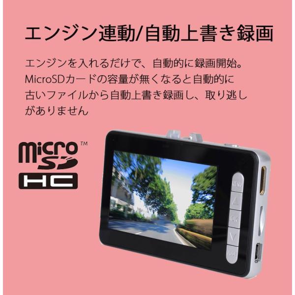フルHD対応 薄型 ドライブレコーダー Gセンサー搭載 HDMI出力 K6000 より薄くて 高性能 駐車監視 日本 マニュアル付属 1年保証|kyplaza634s|08