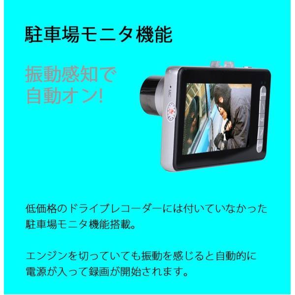 フルHD対応 薄型 ドライブレコーダー Gセンサー搭載 HDMI出力 K6000 より薄くて 高性能 駐車監視 日本 マニュアル付属 1年保証|kyplaza634s|09