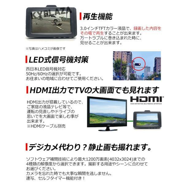 SONY製 センサー ドライブレコーダー ドラレコ あおり運転 WDR F2.0 レンズ Gセンサー HDMI 出力 K6000 よりキレイ 駐車場監視 日本語 マニュアル付属 前後|kyplaza634s|11