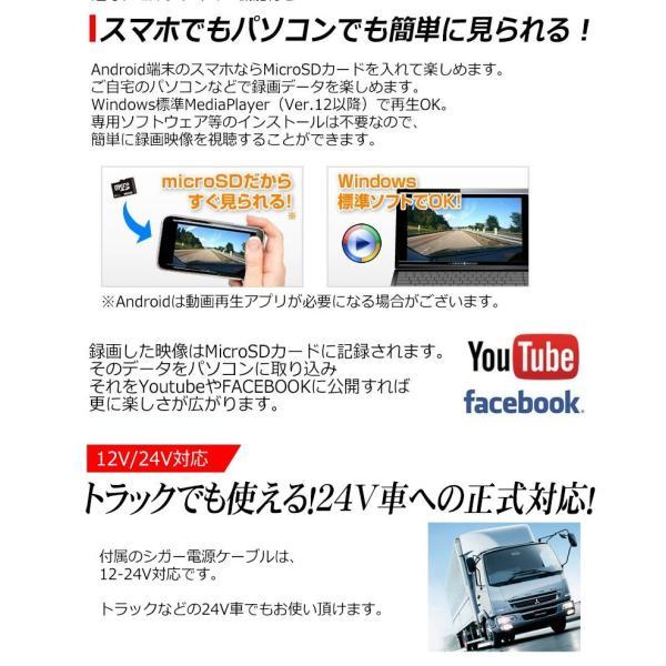 SONY製 センサー ドライブレコーダー ドラレコ あおり運転 WDR F2.0 レンズ Gセンサー HDMI 出力 K6000 よりキレイ 駐車場監視 日本語 マニュアル付属 前後|kyplaza634s|12