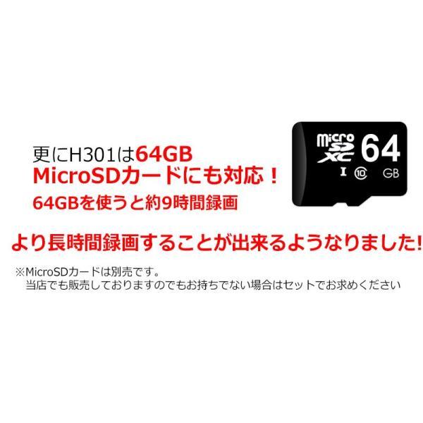 SONY製 センサー ドライブレコーダー ドラレコ あおり運転 WDR F2.0 レンズ Gセンサー HDMI 出力 K6000 よりキレイ 駐車場監視 日本語 マニュアル付属 前後|kyplaza634s|07