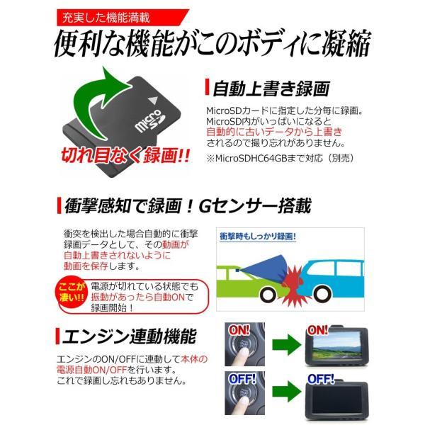SONY製 センサー ドライブレコーダー ドラレコ あおり運転 WDR F2.0 レンズ Gセンサー HDMI 出力 K6000 よりキレイ 駐車場監視 日本語 マニュアル付属 前後|kyplaza634s|10