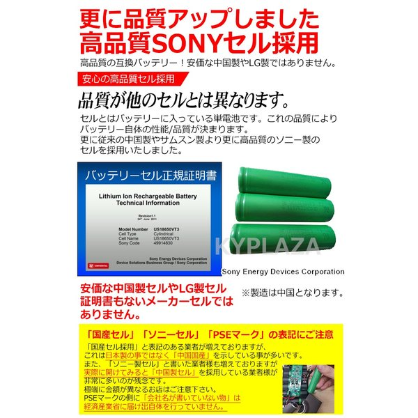 ダイソン dyson V6 互換 バッテリー DC58 DC59 DC61 DC62 DC72 DC74 21.6V 大容量 3.0Ah 3000mAh SONY ソニー セル 互換品 壁掛けブラケット対応 1年保証|kyplaza634s|04