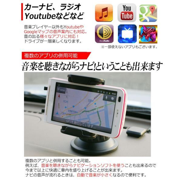 --12月中旬発送--Bluetooth4.0 対応 FMトランスミッター iPhone対応 Android対応 USBコネクタ ワイヤレス|kyplaza634s|04