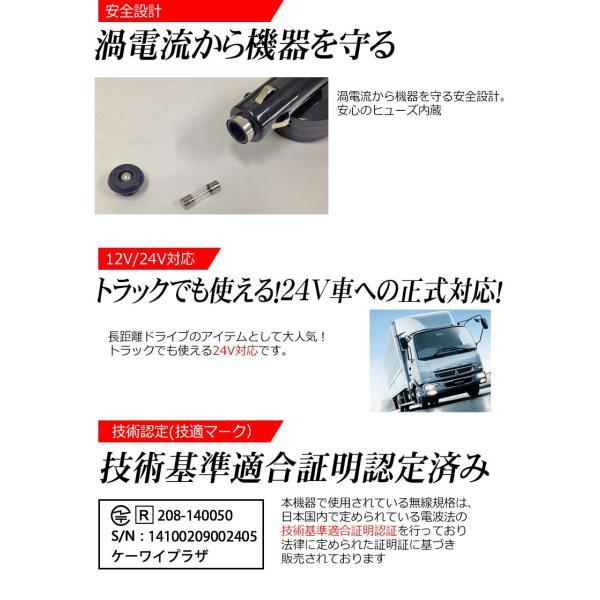 --12月中旬発送--Bluetooth4.0 対応 FMトランスミッター iPhone対応 Android対応 USBコネクタ ワイヤレス|kyplaza634s|08