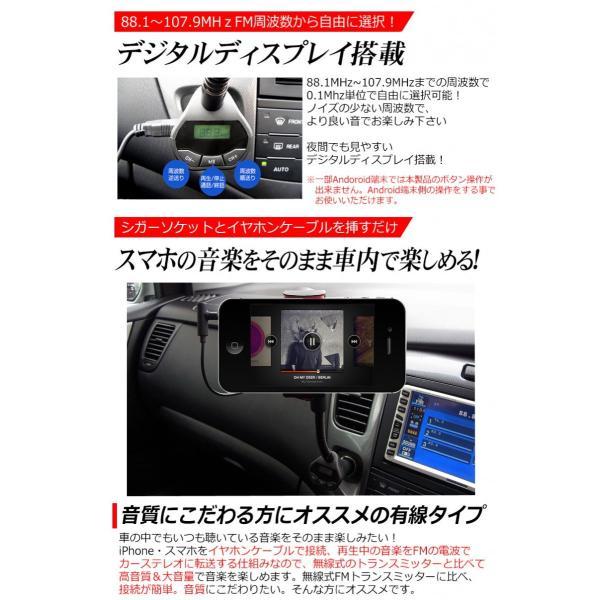 車載ホルダー 一体型 アーム FMトランスミッター iPhone Android対応 12V 24V ハンズフリー 機能付き 日本語マニュアル付属 1年保証|kyplaza634s|02