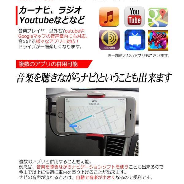 車載ホルダー 一体型 アーム FMトランスミッター iPhone Android対応 12V 24V ハンズフリー 機能付き 日本語マニュアル付属 1年保証|kyplaza634s|03