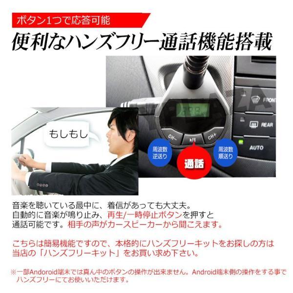車載ホルダー 一体型 アーム FMトランスミッター iPhone Android対応 12V 24V ハンズフリー 機能付き 日本語マニュアル付属 1年保証|kyplaza634s|04