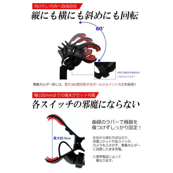 車載ホルダー 一体型 アーム FMトランスミッター iPhone Android対応 12V 24V ハンズフリー 機能付き 日本語マニュアル付属 1年保証|kyplaza634s|05