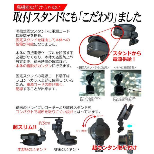 ドライブレコーダー 世界最小 クラス GPS搭載 小型 高画質 400万画素 HDR Gセンサー搭載 駐車監視 HDMI出力 動体感知 自動録画対応 日本 マニュアル付属 α|kyplaza634s|11