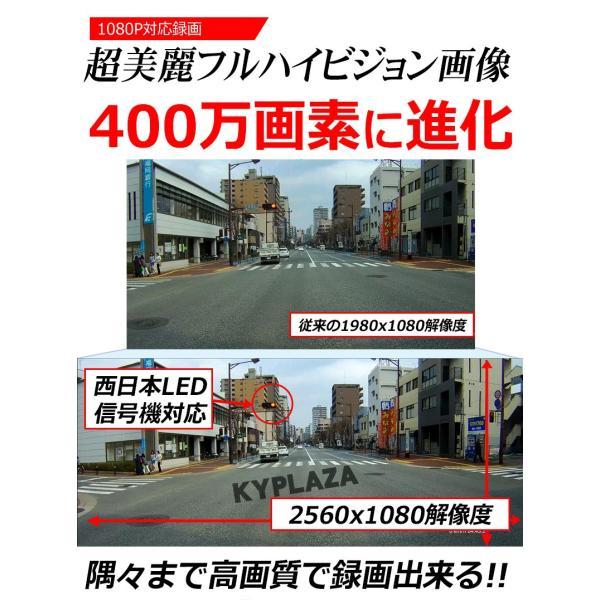 ドライブレコーダー 世界最小 クラス GPS搭載 小型 高画質 400万画素 HDR Gセンサー搭載 駐車監視 HDMI出力 動体感知 自動録画対応 日本 マニュアル付属 α|kyplaza634s|03