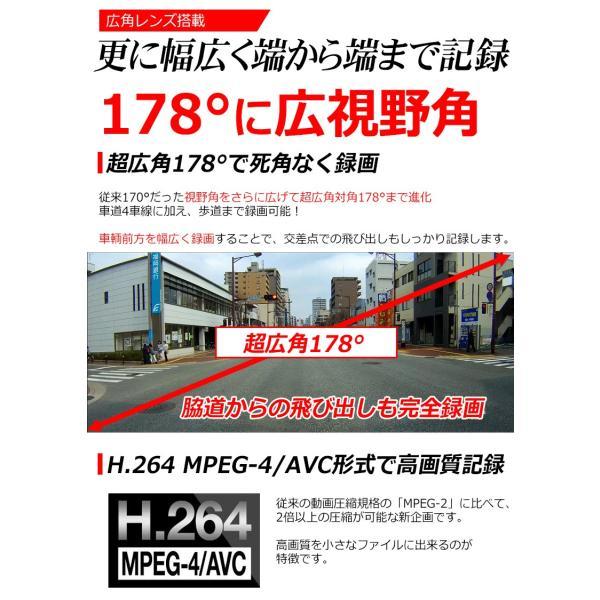 ドライブレコーダー 世界最小 クラス GPS搭載 小型 高画質 400万画素 HDR Gセンサー搭載 駐車監視 HDMI出力 動体感知 自動録画対応 日本 マニュアル付属 α|kyplaza634s|04