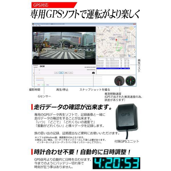 ドライブレコーダー 世界最小 クラス GPS搭載 小型 高画質 400万画素 HDR Gセンサー搭載 駐車監視 HDMI出力 動体感知 自動録画対応 日本 マニュアル付属 α|kyplaza634s|07