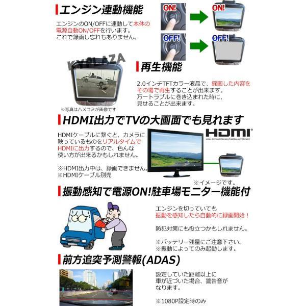 ドライブレコーダー 世界最小 クラス GPS搭載 小型 高画質 400万画素 HDR Gセンサー搭載 駐車監視 HDMI出力 動体感知 自動録画対応 日本 マニュアル付属 α|kyplaza634s|10