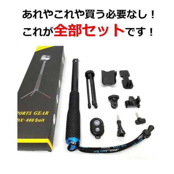 GoEasyPlus アクションカメラ 伸縮拡張 一脚 ポール セルカ棒 GoPRO Hero SJCAM 自撮り棒 アクセサリー Bluetooth ワイヤレス リモコン スマホ アダプタ 三脚|kyplaza634s|02
