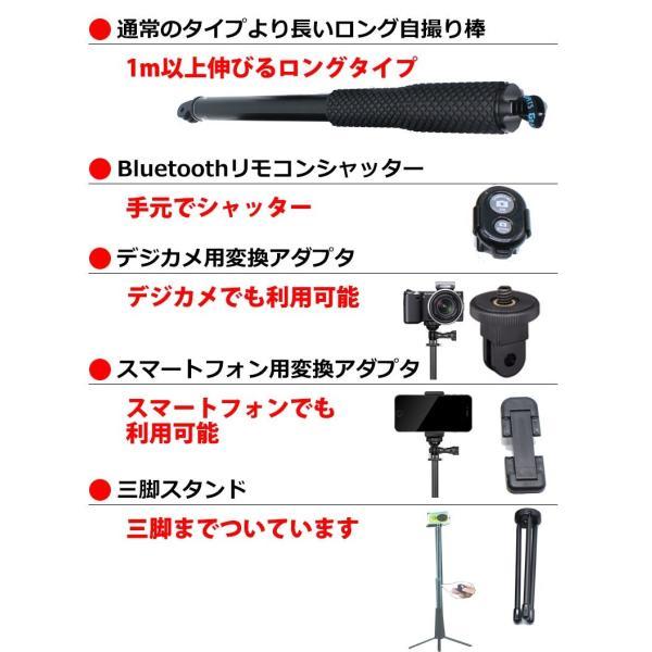 GoEasyPlus アクションカメラ 伸縮拡張 一脚 ポール セルカ棒 GoPRO Hero SJCAM 自撮り棒 アクセサリー Bluetooth ワイヤレス リモコン スマホ アダプタ 三脚|kyplaza634s|03