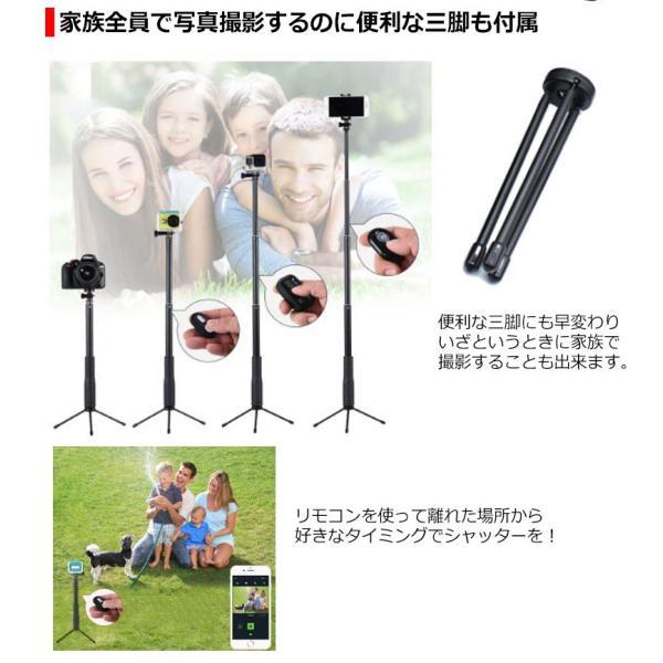 GoEasyPlus アクションカメラ 伸縮拡張 一脚 ポール セルカ棒 GoPRO Hero SJCAM 自撮り棒 アクセサリー Bluetooth ワイヤレス リモコン スマホ アダプタ 三脚|kyplaza634s|07