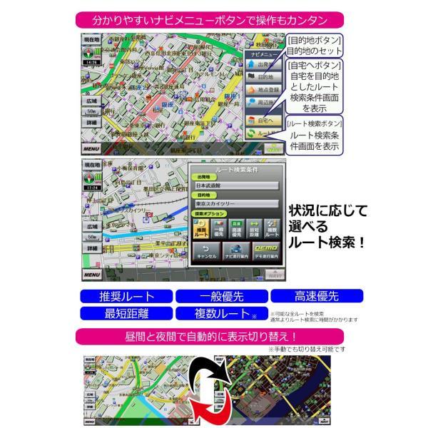 ポータブルナビ 強化アンテナ 地デジ フルセグ チューナー内蔵 カーナビ 7インチ 2018年版 地図 3年間更新無料 Bluetooth|kyplaza634s|11