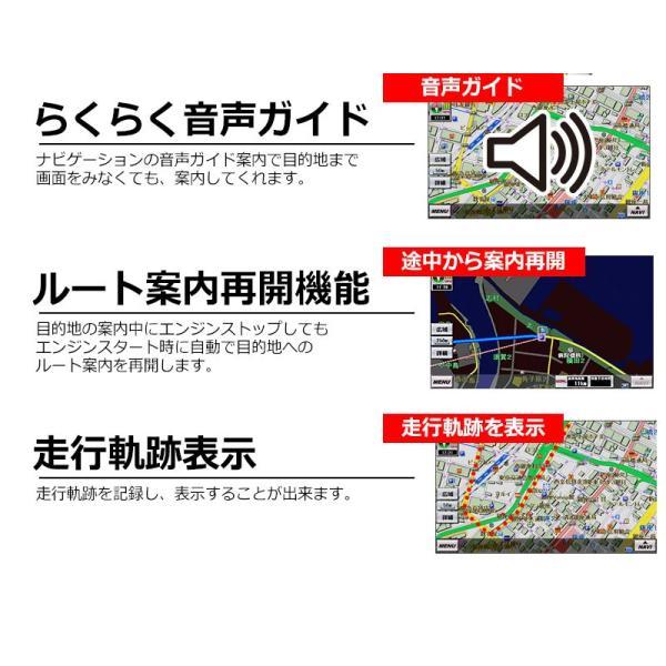 ポータブルナビ 強化アンテナ 地デジ フルセグ チューナー内蔵 カーナビ 7インチ 2018年版 地図 3年間更新無料 Bluetooth|kyplaza634s|13