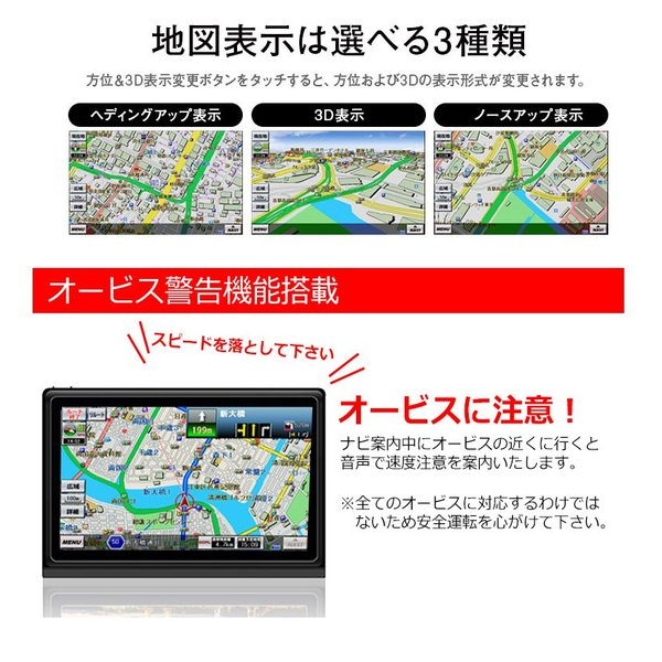 ポータブルナビ 強化アンテナ 地デジ フルセグ チューナー内蔵 カーナビ 7インチ 2018年版 地図 3年間更新無料 Bluetooth|kyplaza634s|15