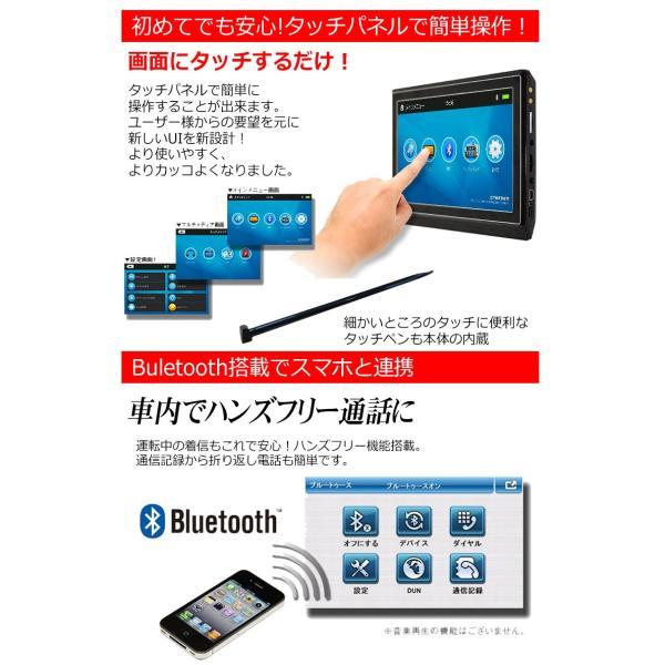 ポータブルナビ 強化アンテナ 地デジ フルセグ チューナー内蔵 カーナビ 7インチ 2018年版 地図 3年間更新無料 Bluetooth|kyplaza634s|05