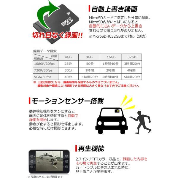 ドライブレコーダー フルHD 対応 台湾製 レンズ 筐体 採用 Gセンサー搭載 LEDライト HDMI出力 動体感知 日本 マニュアル付属 1年保証 K6000|kyplaza634s|11
