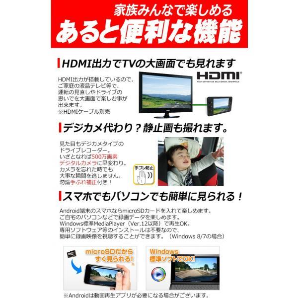 ドライブレコーダー フルHD 対応 台湾製 レンズ 筐体 採用 Gセンサー搭載 LEDライト HDMI出力 動体感知 日本 マニュアル付属 1年保証 K6000|kyplaza634s|12