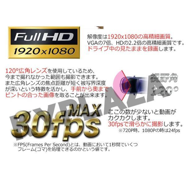 ドライブレコーダー フルHD 対応 台湾製 レンズ 筐体 採用 Gセンサー搭載 LEDライト HDMI出力 動体感知 日本 マニュアル付属 1年保証 K6000|kyplaza634s|13
